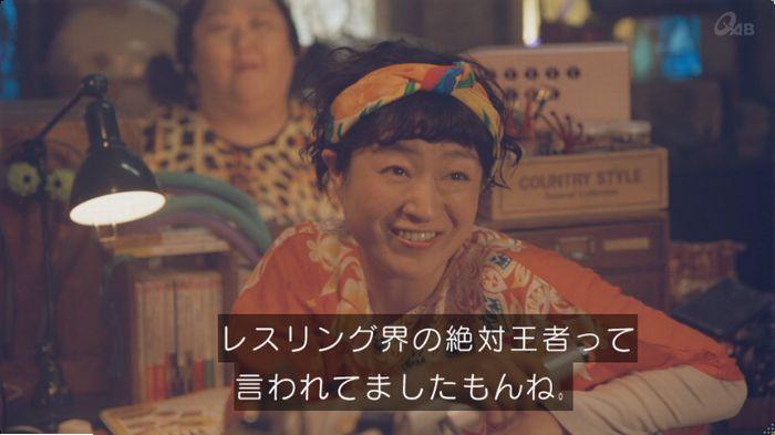 家政婦のミタゾノ 7話のキャプ61