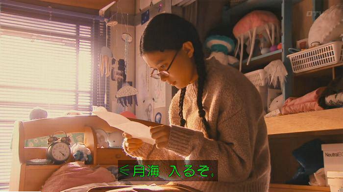 海月姫7話のキャプ321