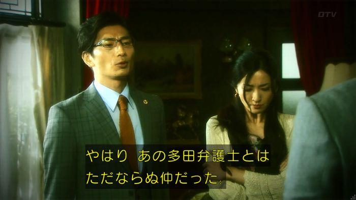 いきもの係 2話のキャプ504