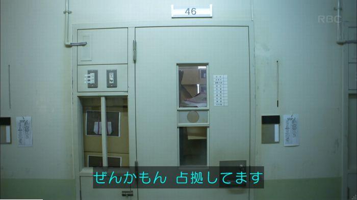 監獄のお姫さま 4話のキャプ116