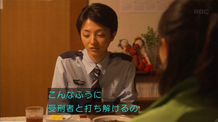 監獄のお姫さま 8話のキャプ680