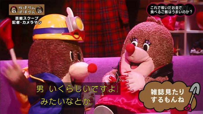 ねほりん 芸能スクープ回のキャプ393