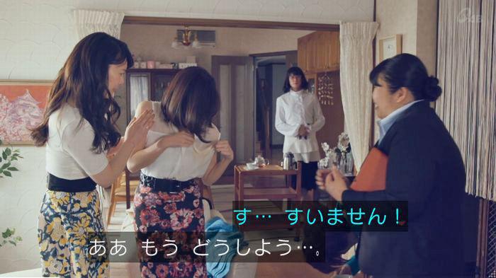 家政婦のミタゾノ 2話のキャプ160