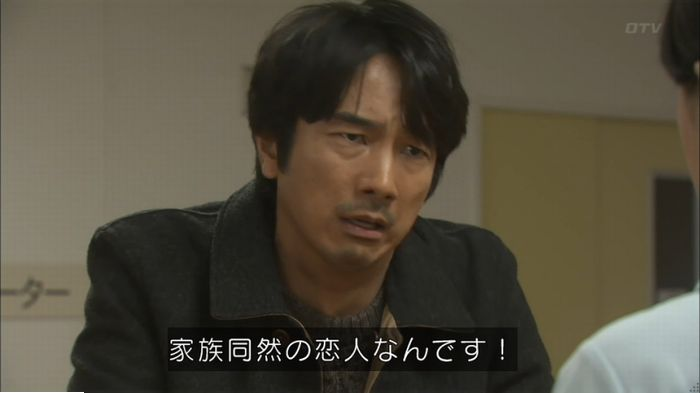 9話のキャプ367