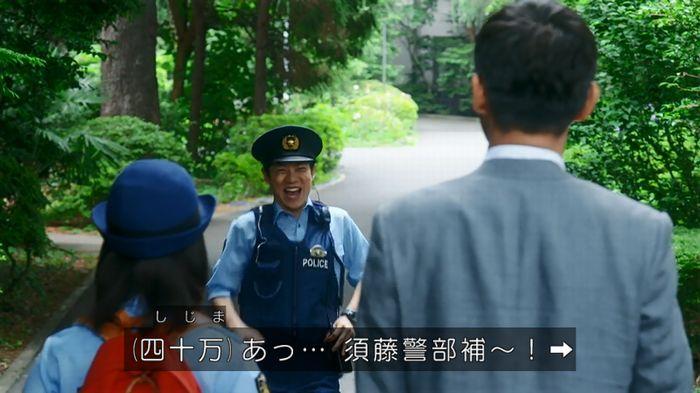 いきもの係 2話のキャプ115