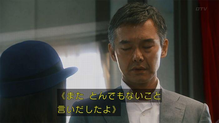 いきもの係 2話のキャプ56
