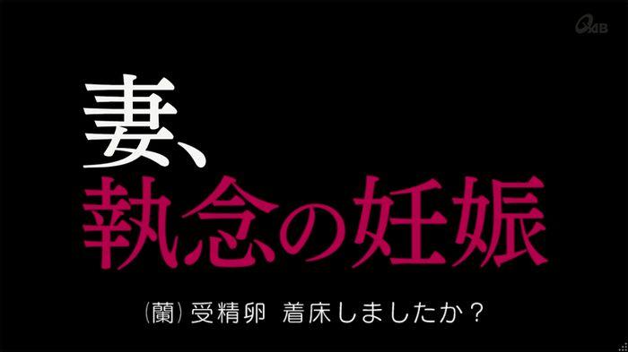 奪い愛 5話のキャプ810