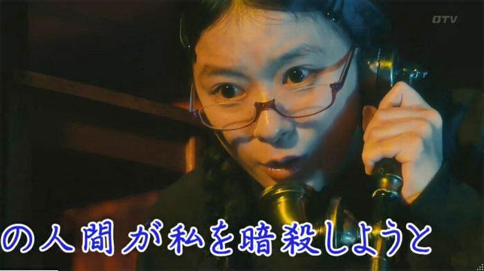 海月姫7話のキャプ17