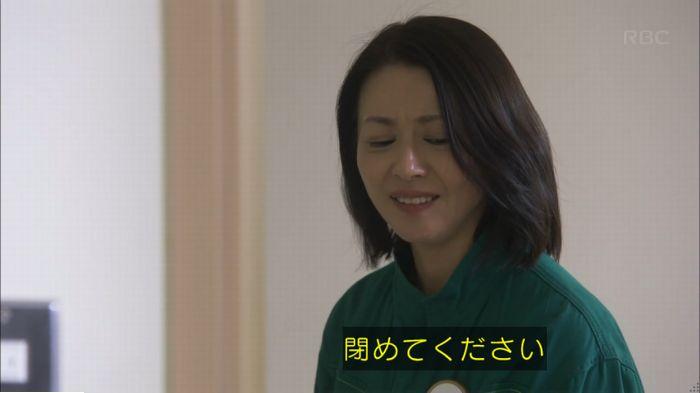 監獄のお姫さま 8話のキャプ606