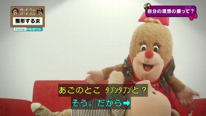 ねほりんぱほりんのキャプ343