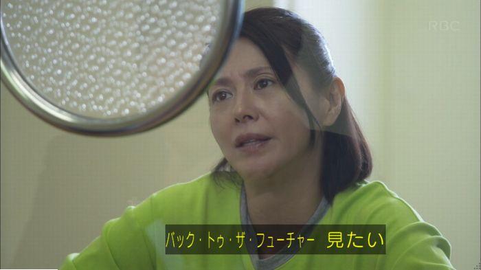 監獄のお姫さま 4話のキャプ519