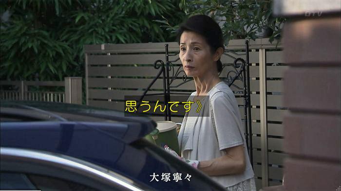 ウツボカズラの夢5話のキャプ651