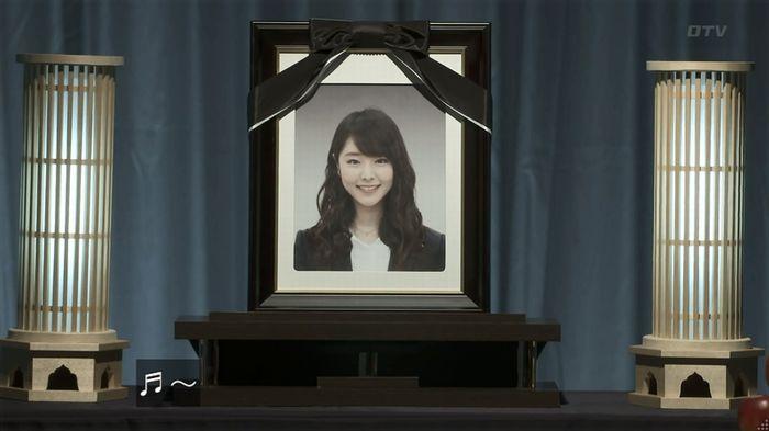 世にも奇妙な物語 夢男のキャプ304