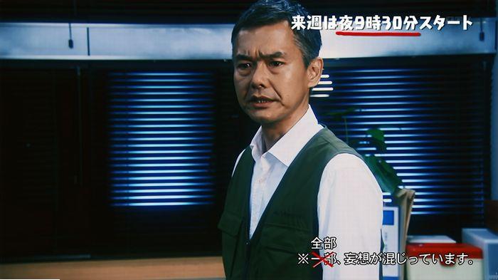 警視庁いきもの係 9話のキャプ833