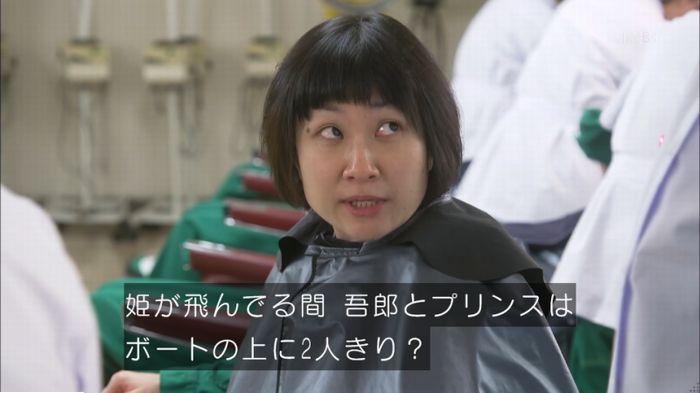 監獄のお姫さま 7話のキャプ561