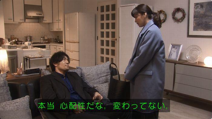 奪い愛 3話のキャプ669
