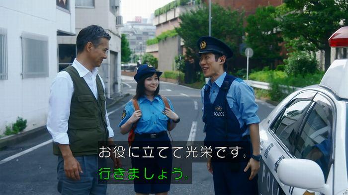 いきもの係 3話のキャプ488