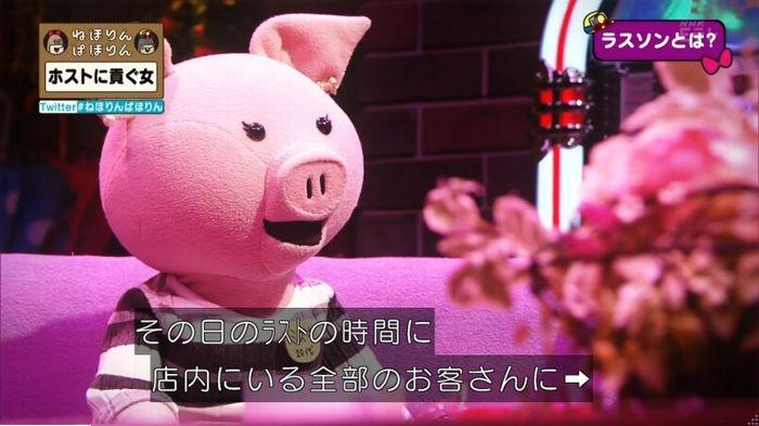 ねほりんぱほりんのキャプ450
