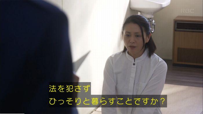 監獄のお姫さま 8話のキャプ180