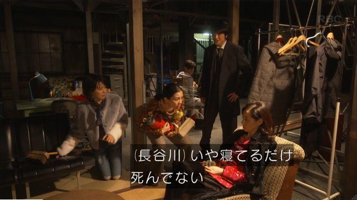 監獄のお姫さま 7話のキャプ54
