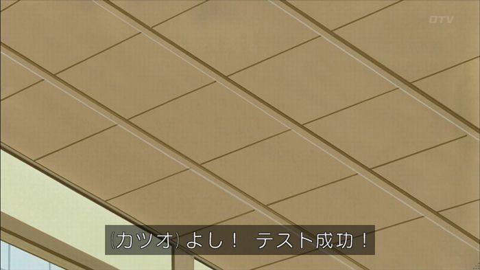 サザエさん堀川君のキャプ78
