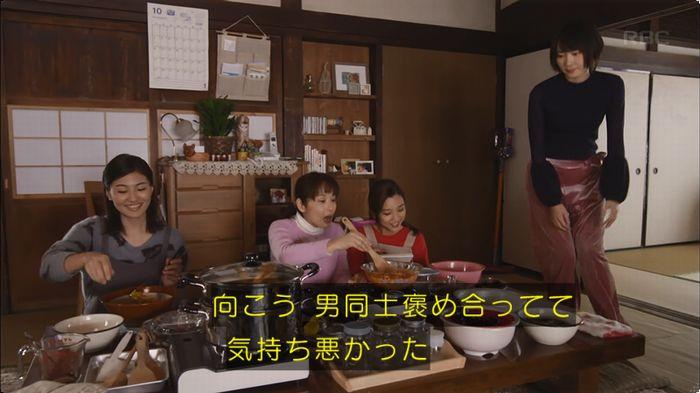 逃げ恥 8話のキャプ384