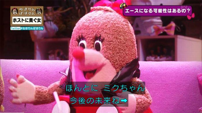 ねほりんぱほりんのキャプ404