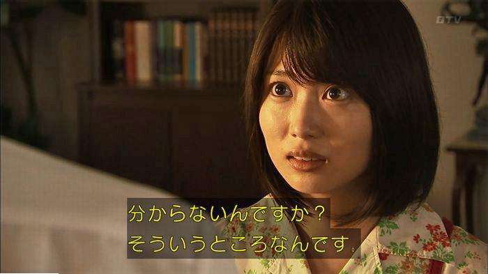 ウツボカズラの夢6話のキャプ516