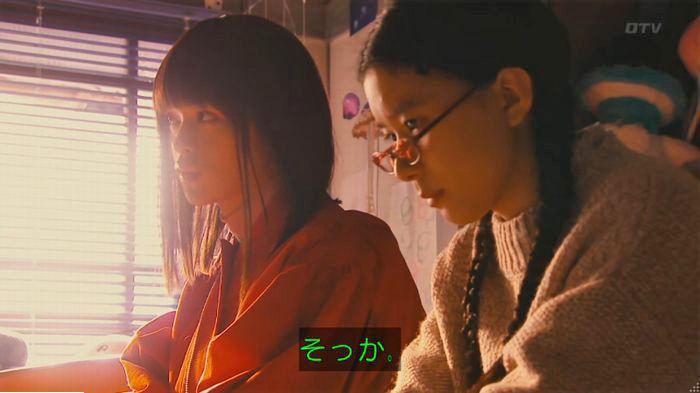 海月姫7話のキャプ329
