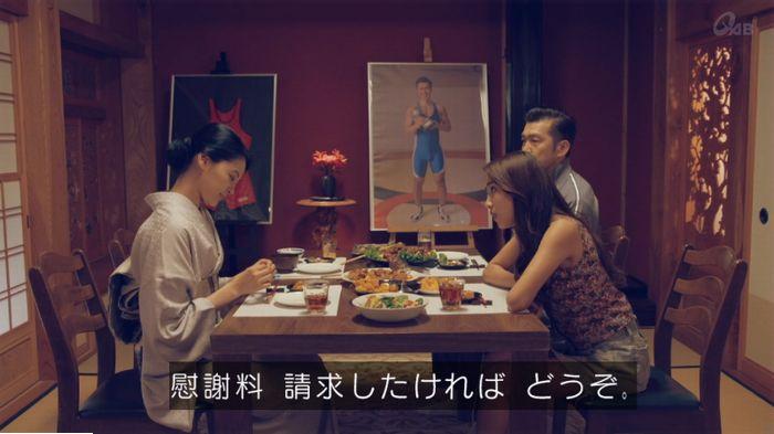 家政婦のミタゾノ 7話のキャプ369