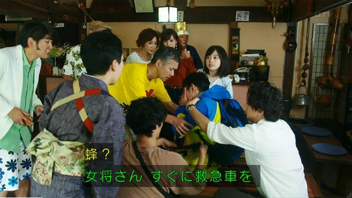 警視庁いきもの係 9話のキャプ486