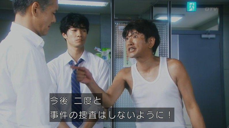 いきもの係 4話のキャプ487