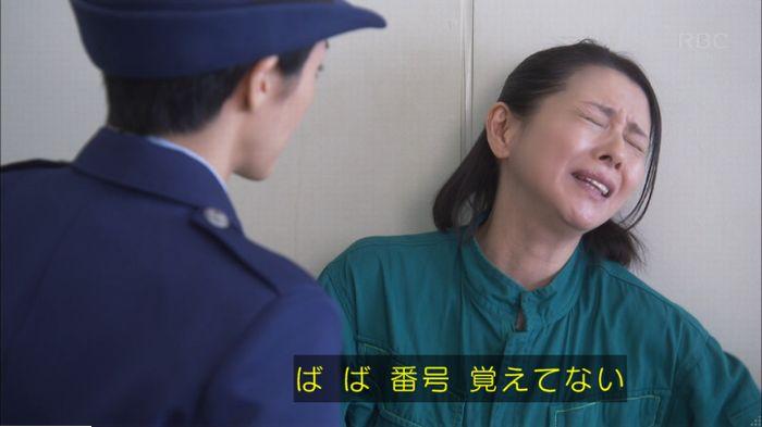 監獄のお姫さま 4話のキャプ227