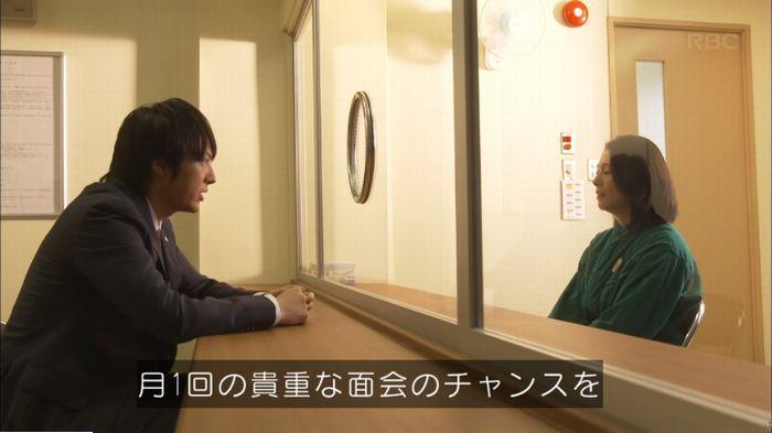 監獄のお姫さま 6話のキャプ294