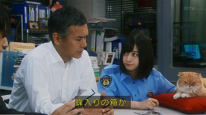警視庁いきもの係 9話のキャプ669