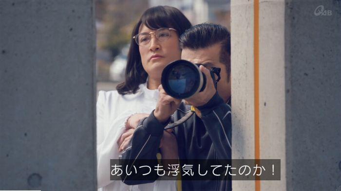 家政婦のミタゾノ 7話のキャプ537