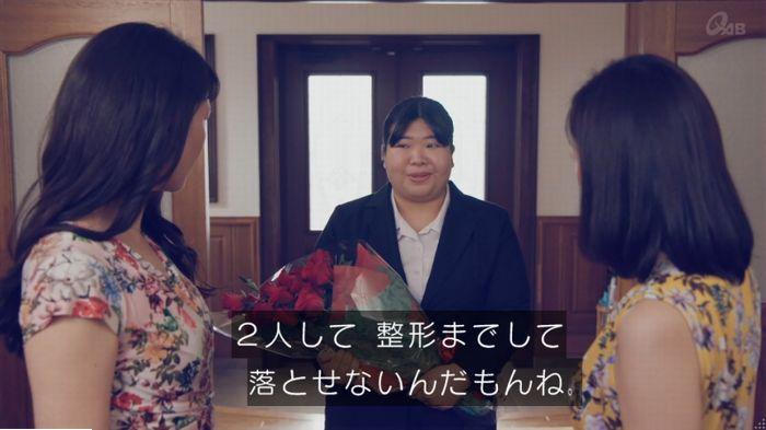 家政婦のミタゾノ 2話のキャプ579