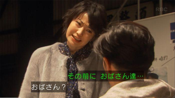 監獄のお姫さま 7話のキャプ641