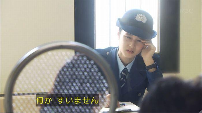 監獄のお姫さま 7話のキャプ119