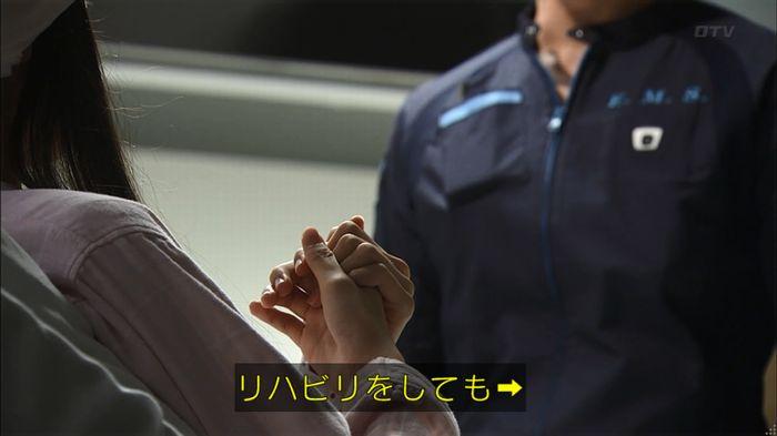 コード・ブルー6話のキャプ718