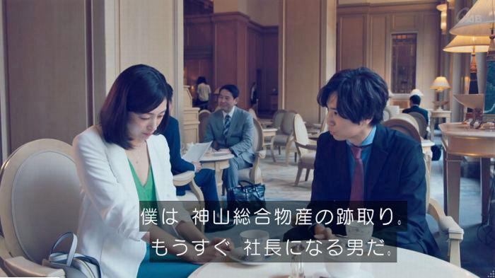 家政婦のミタゾノ 2話のキャプ462