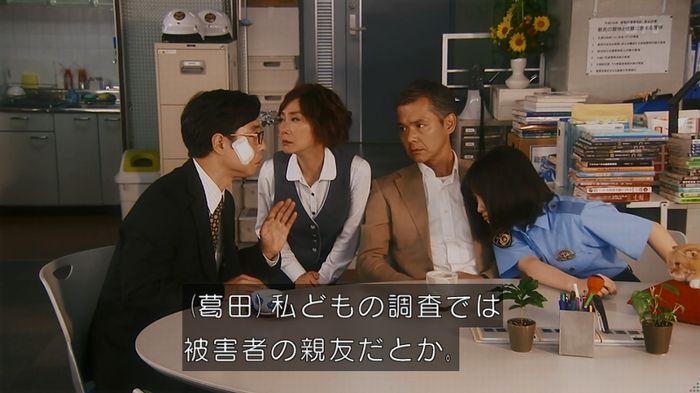 いきもの係 5話のキャプ367