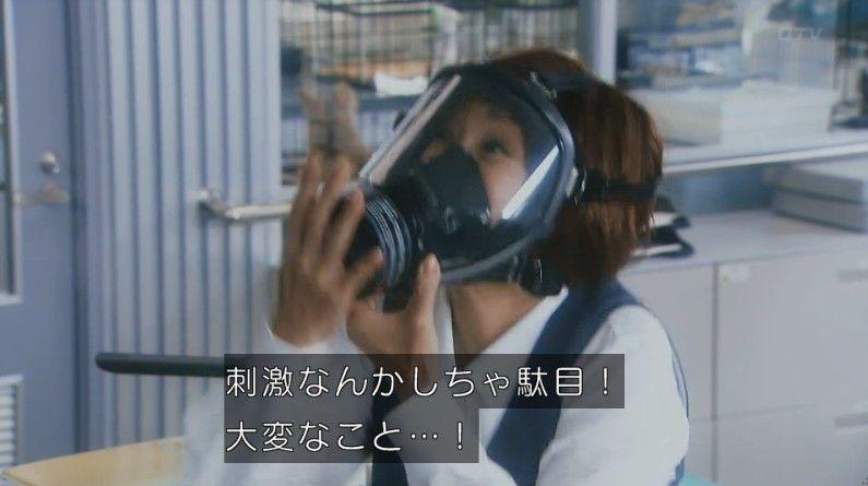 いきもの係 4話のキャプ101
