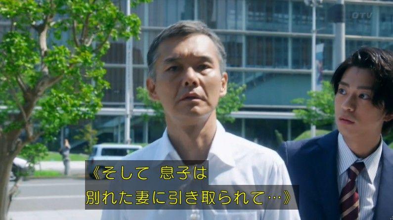 いきもの係 4話のキャプ81