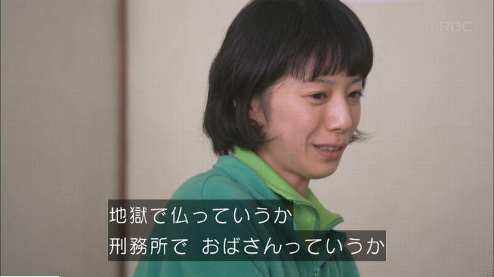 監獄のお姫さま 5話のキャプ458