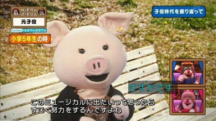 ねほりん元子役のキャプ458