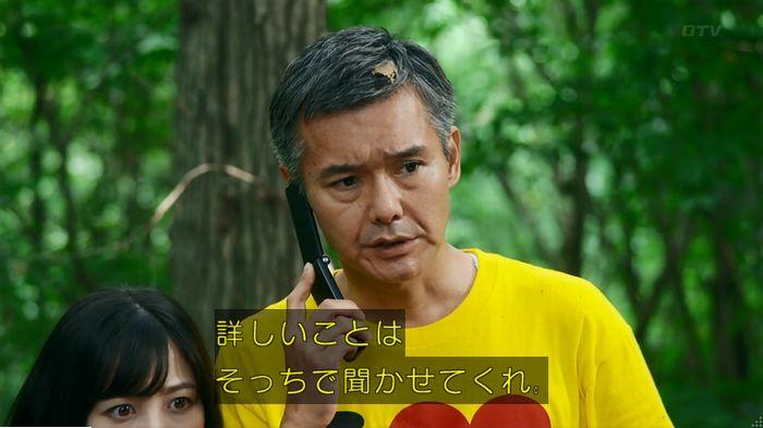 警視庁いきもの係 9話のキャプ628