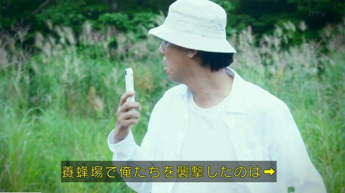 警視庁いきもの係 最終話のキャプ632