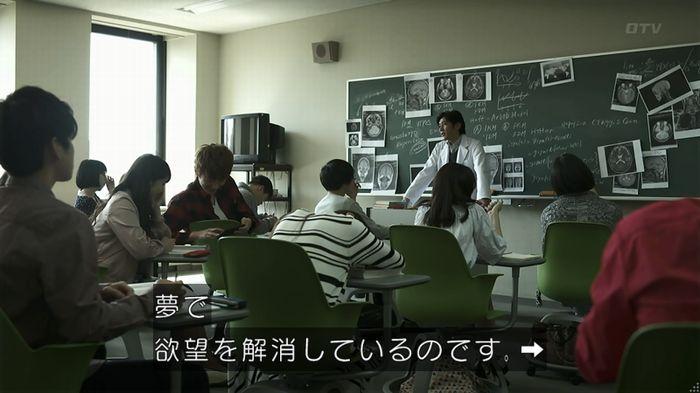 世にも奇妙な物語 夢男のキャプ58