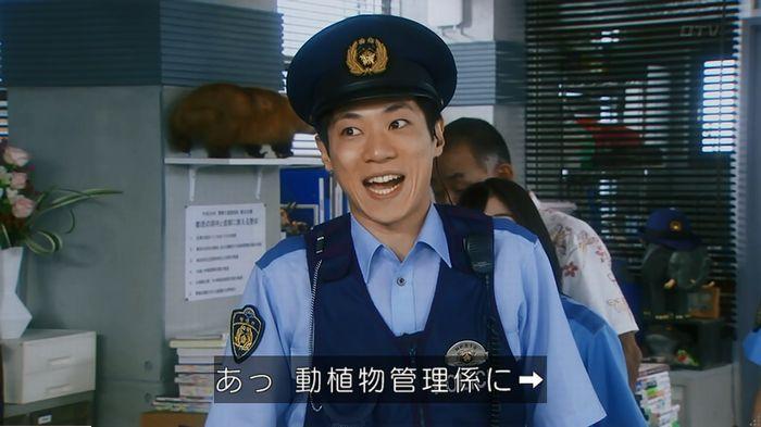 警視庁いきもの係 最終話のキャプ868